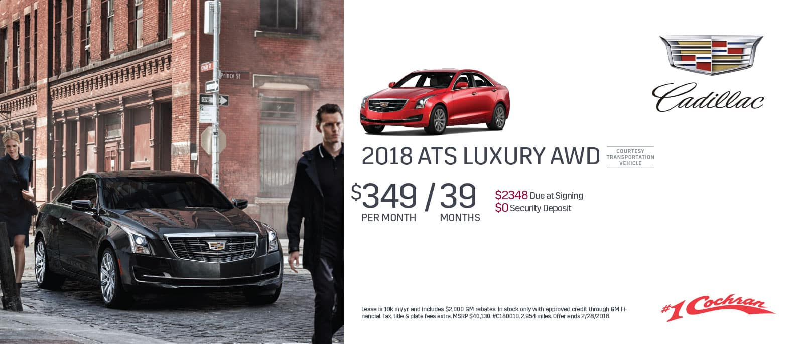 2018 ATS LUXURY AWD