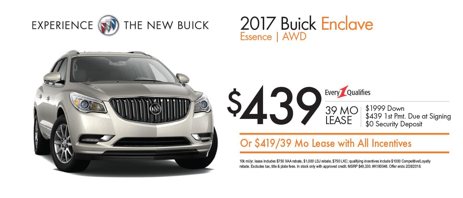2017 Buick