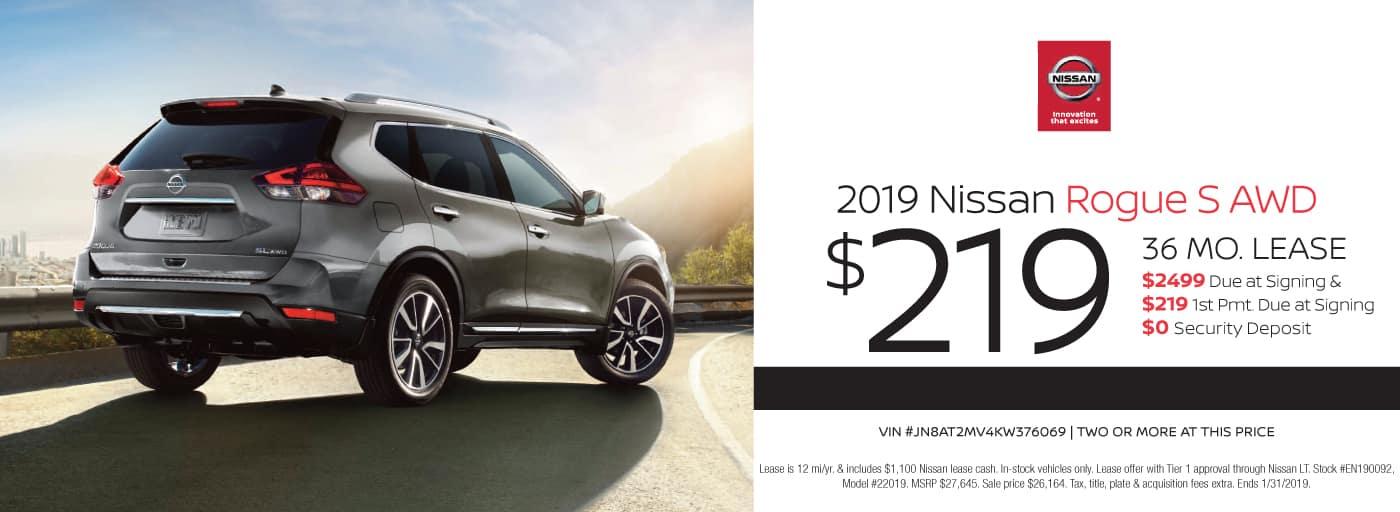 2019 Nissan Rogue S AWD