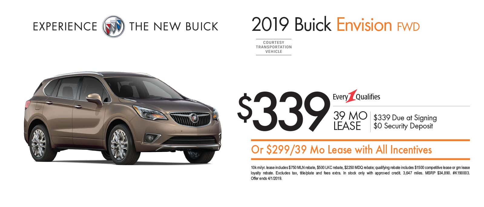 2019 Buick