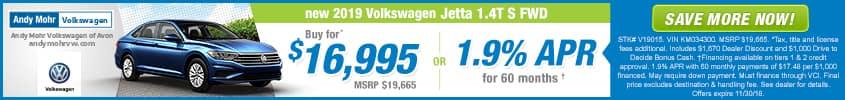AMVW_Jetta 1.4T S FWD_1400x166_11-18 (1)