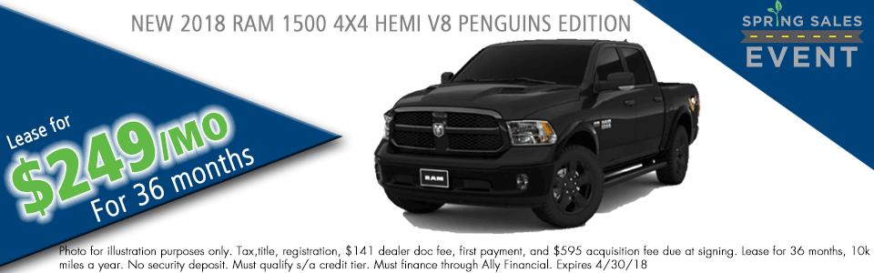 NEW 2018 RAM 1500 EXPRESS CREW CAB 4X4 5'7 BOX carright auto 5408 university blvd moon, pa 15108 chrysler dodge jeep ram