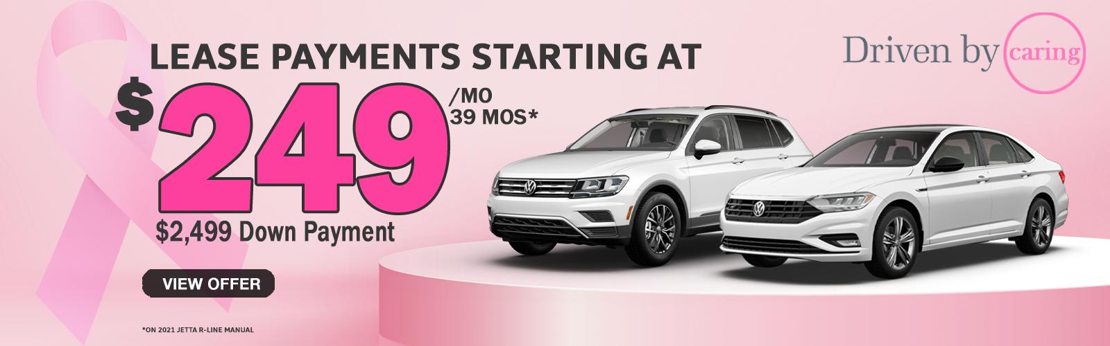 VW OCT STARTING AT 249