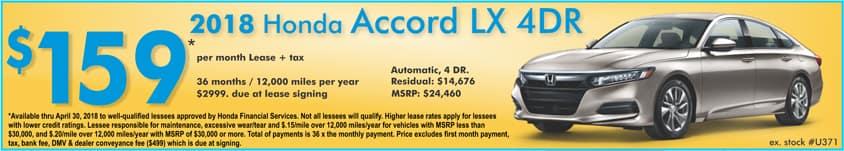 CR_homepage slider, 2018 Accord lease