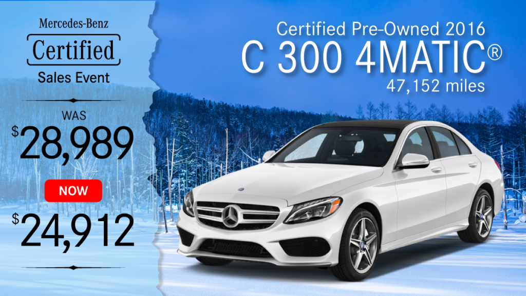 Certified Pre-Owned 2016 C 300 4MATIC®