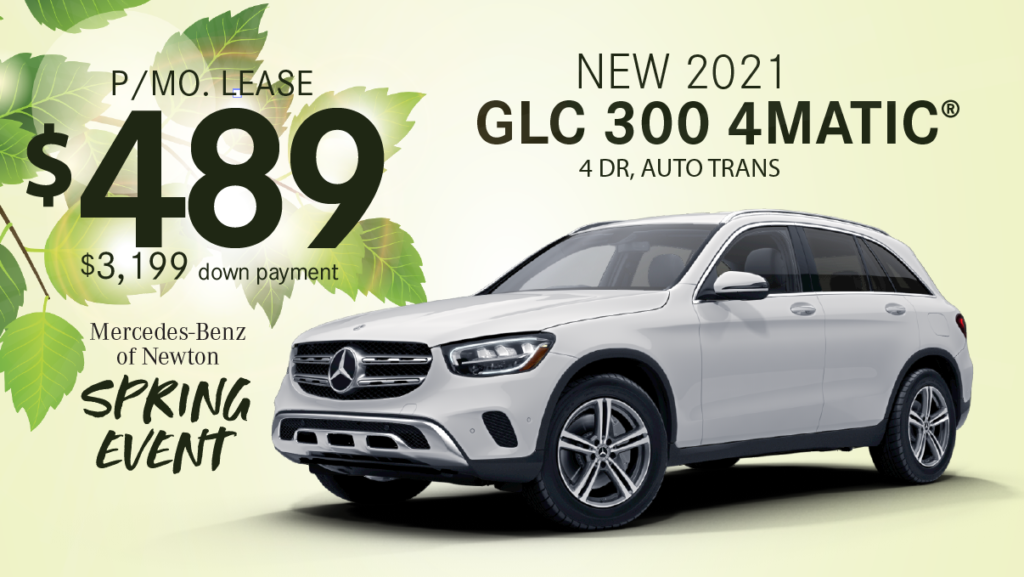 2021 GLC 300 4MATIC®