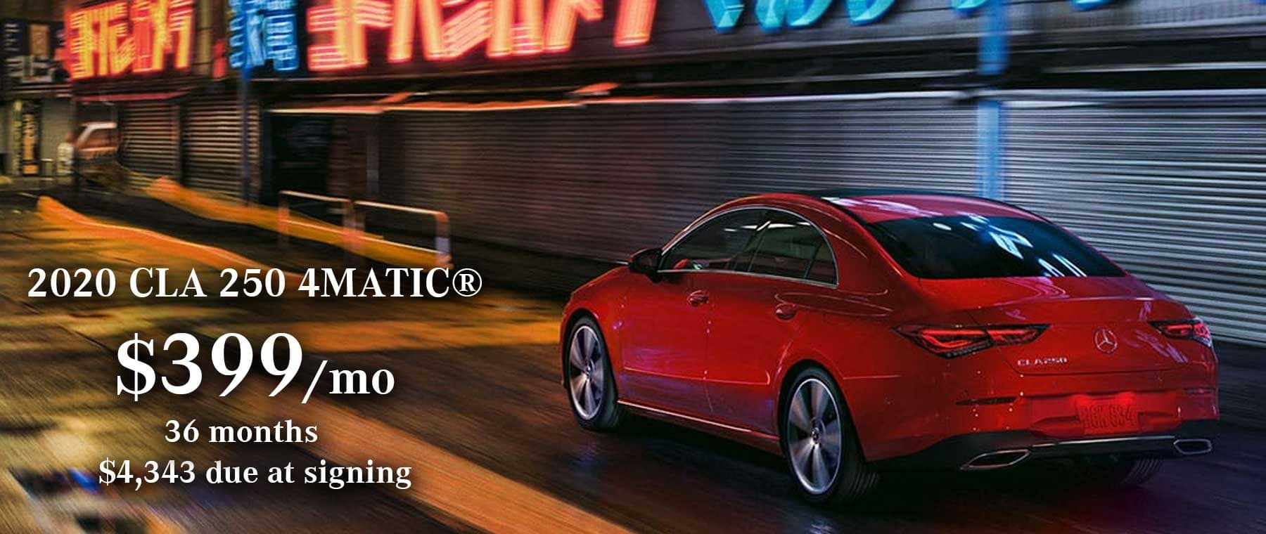 Mercedes-Benz CLA 250 Lease Special