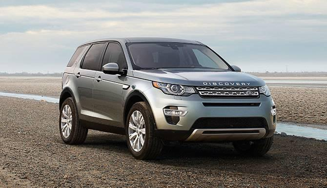 LOANER LEASE SPECIAL 2018 Land Rover Discovery Sport HSE 7 Seat – Only 2 Available