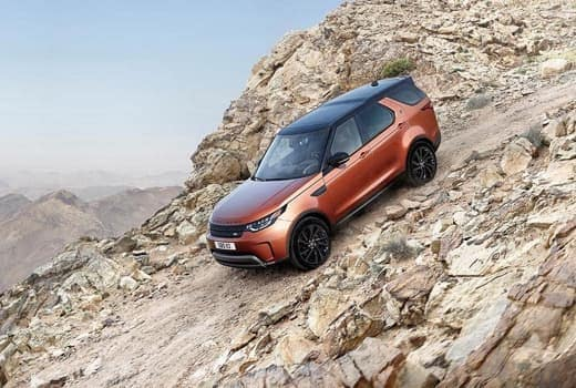 2018 Land Rover Discovery orange exterior