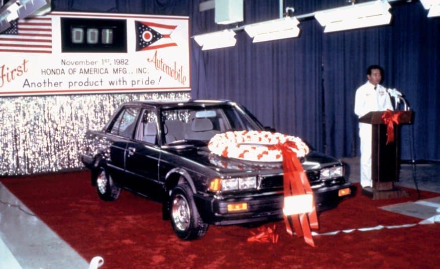 1982 Accord