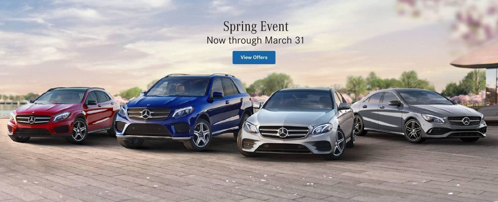 MB-Manhattan-Spring-Event