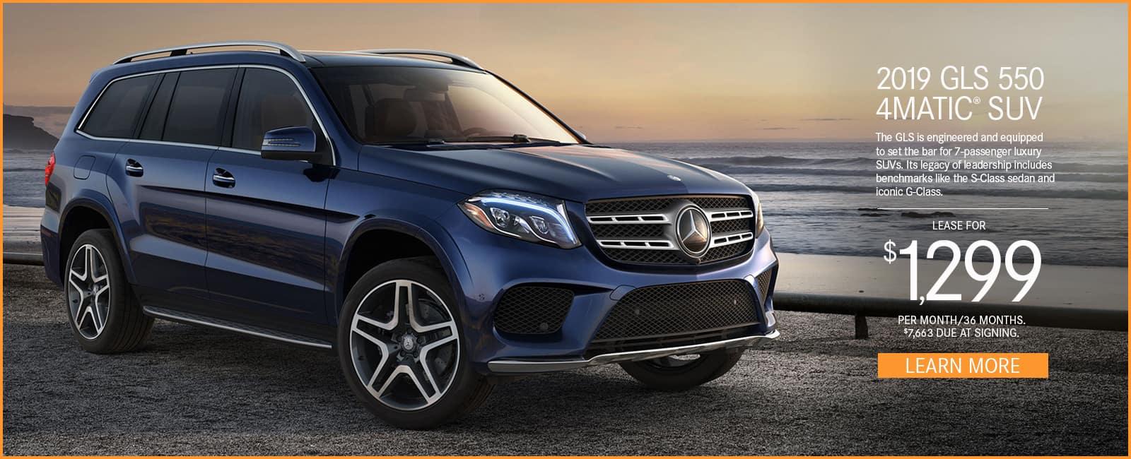 Mercedes-benz lease calculator | lease a new mercedes-benz.
