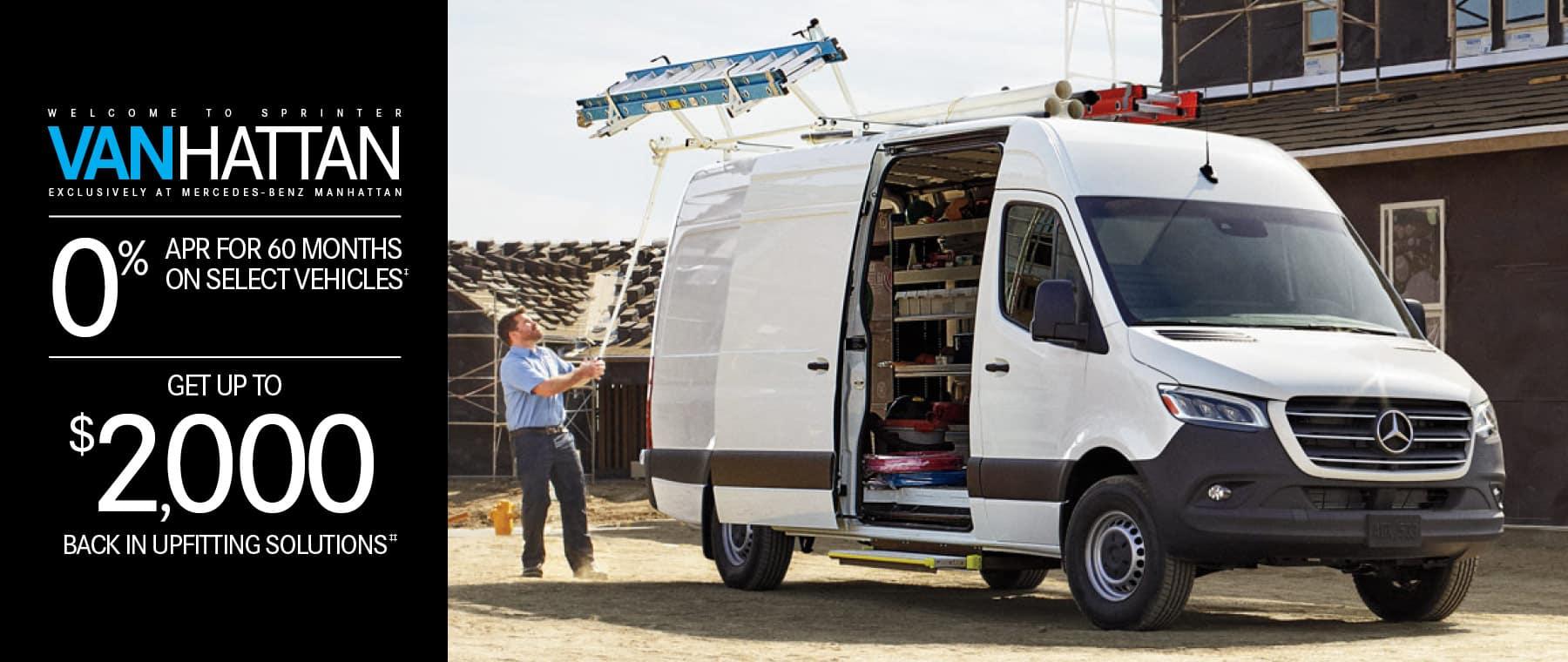 Vans Finance Offer