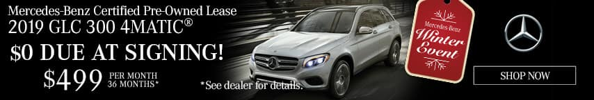 2019 GLC Lease Offer