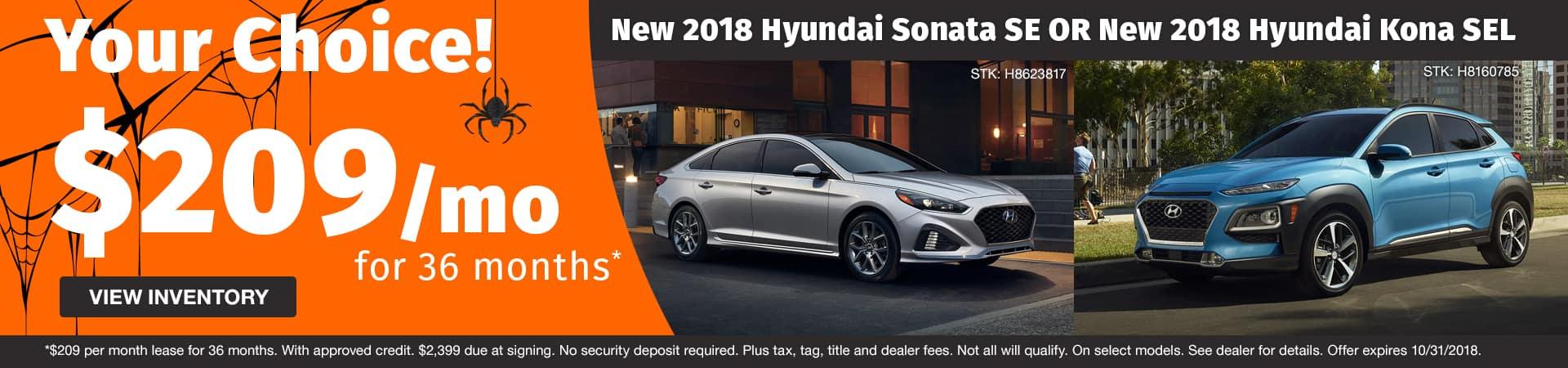 Drive a new 2018 Hyundai Sonata SE or Kona SEL for just $209 a month in Murfreesboro TN