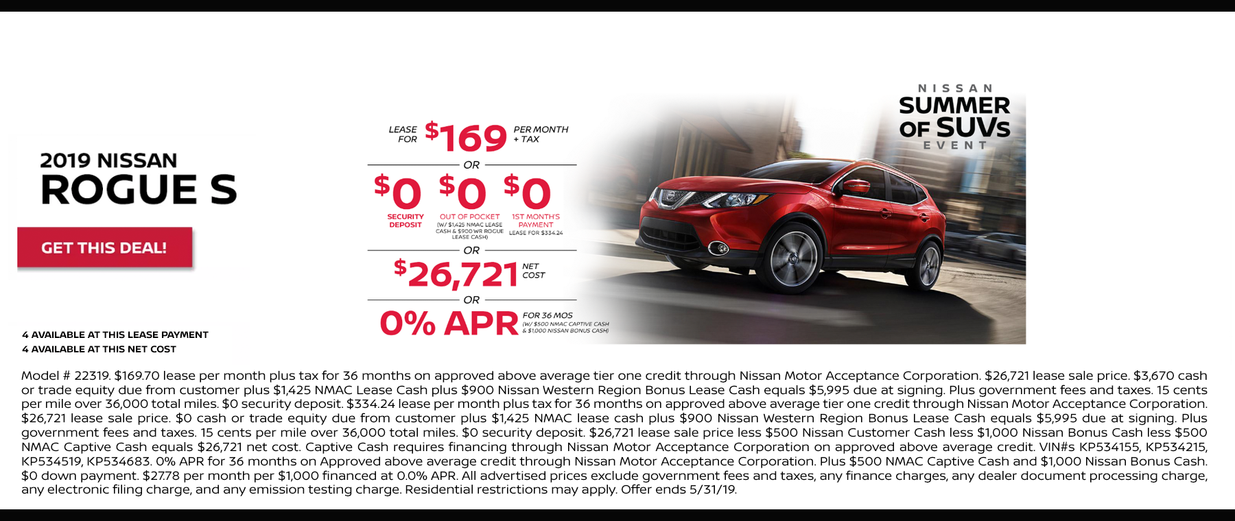 nissan rouge 2019 lease san diego