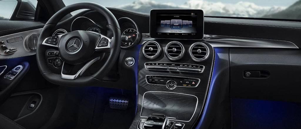 2017-C300-Coupe-interior